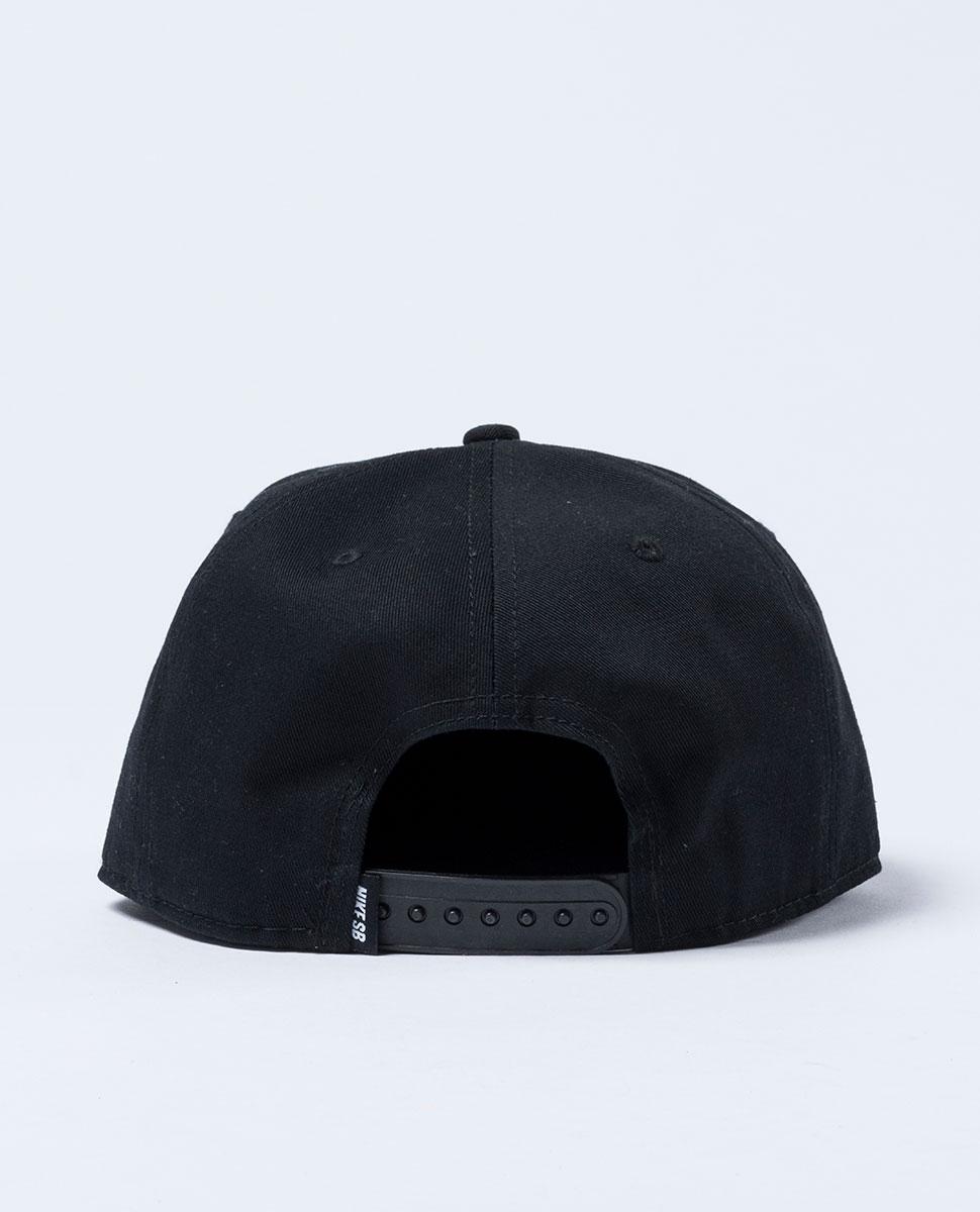 SB Vintage Cap