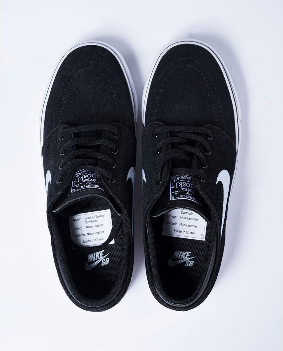 Boys Stefan Janoski Shoe